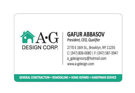 Ag Business Card Design